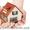 Страхование недвижимого имущества  #385259