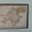Старинная карта-план Одессы ХІХ века #1339998