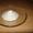 Смесь сахаров для сыровяленых изделий из мяса #1344078