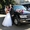 Аренда прокат Vip авто лимузина на свадьбу Харьков #723735