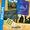 стерео/варио ( календарик карманный,  открытки,  линейки #1681563