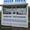 Світлові лайтбокси з даховою конструкцією під замовлення #1685503
