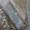 Участок 1ГА(100 соток) на берегу реки Орель. #1716723