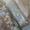 Участок 40 соток на берегу реки Орель. #1716722