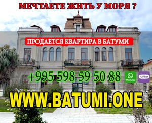 Продажа недвижимости за рубежом бесплатные объявления смотреть онлайн дубай