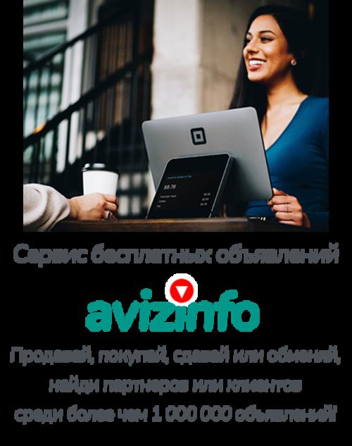 О сайте AvizInfo.com.ua