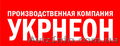 Наружная  реклама,  вывески,  буквы,  неон изготовление Одесса