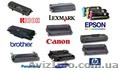 Заправка картриджей лазерных и струйных принтеров