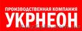 Табло Обмен  валют изготовление Одесса