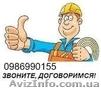 Монтаж отопления,  электрики и систем