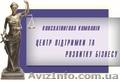 Регистрация финансовых учреждений!