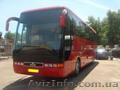 автобус MAH S2000 47 мест 2008г. в аренду по Киеву Украине СНГ