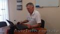 Курсы Программа AutoCAD для разработки проектной и конструкторской документации