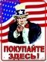 г Киев Продам Металлический стандартный гараж