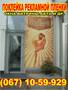 Брендирование витрин, фасадов, напечатать на оракал, поклеить оракал Харьков