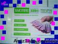 Производство наружной рекламы в Харькове