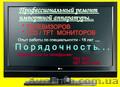 Ремонт телевизора jvc