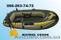 Качественные надувные лодки резиновые и ПВХ с гарантией от производителя