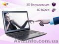 3d-визуализация,  разработка 3d-видео