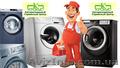 Мастерская по ремонту стиральных машин Крокус