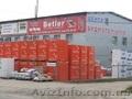 Сдаем в аренду складские и производственные помещения