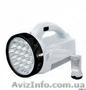 Фонарь-прожектор аккумуляторный светодиодный 19 LED + панель 28 LED. Белый 2 в 1