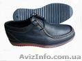 Ботинки мужские синие кожаные комфортные на цветной подошве. Низкие цены.