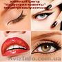 Курсы перманентного макияжа. Учебный центр