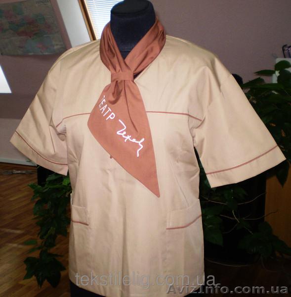 Рубашки Для Поваров