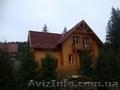 Продам дом в Карпатах - новый,  можно под ПМЖ