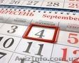 Курсоры (окошки,  бегунки) для календарей,  1000 шт.