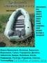 Лодки надувные резиновые и пвх в Украине