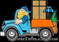Вантажні автомобілі. Квартирні та офісні переїзди Рівне. Пе
