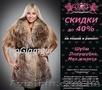 Индивидуальный пошив одежды в Донецке