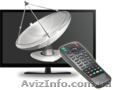 Установка спутниковой антенны  Днепропетровск  спутниковое ТВ.