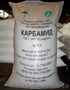 Продаём недорого на экспорт и по Украине Карбамид,  Селитра,  NPK,  Сера.