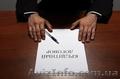 Юридическая помощь в расторжении кредитного договора и в спорах с банками