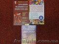 Продам справочники по медицине, лекарствам, анализам