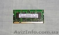 Sodimm Samsung 512MB 2Rx16 PC2-5300S-555-12-A3 / 667 МГц