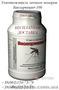 Уничтожитель личинок комаров Биоларвицид-100 Украина