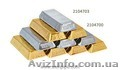 Зажигалки «Gold Bar»