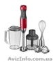 Блендер KitchenAid Artisan Stabmixer Handblender,  Empire Red