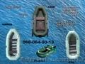 Николаев,  Баштанка лодку резиновую или пвх надувную купить по выгодной цене