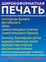 Ваша рекламная компания в г.Харькове