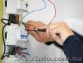 Електромонтажні роботи в Херсоні