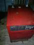 Продаем осушители воздуха Ecoir Германия