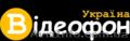 Видеофон - Украина. Ремонт видеодомофонов