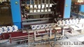 Автоматическая линия для производства сахара рафинада