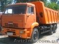 Продаем самосвал КАМАЗ 6520,  20 тонн,  2008 г.в.