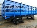 Прицеп тракторный(зерновоз) 2ПТС-9,  3ПТС-12,  2ПТС-6,  2ПТС-4